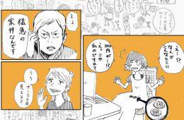 yoshizawablog_rock